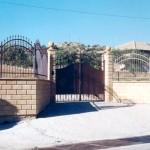 Rivestimento esterno in Pietra Sabucina